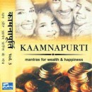 The Kaamnapurti Series